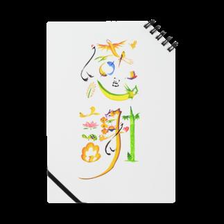 hanamoji-artの感謝を伝える Notes