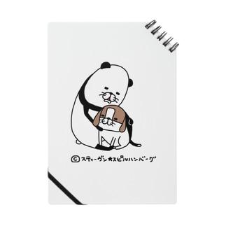 パンダと犬 ノート