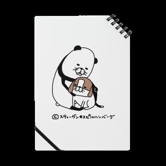 スティーヴン★スピルハンバーグの部屋のパンダと犬 ノート