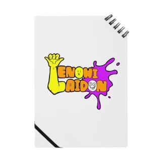 テノヒ★ライドン Notes