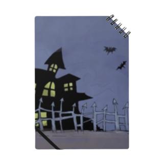 怪しいお屋敷🎃 Notes