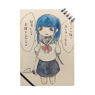 そくばく Notes