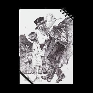 雨宮 透の少年とペストマスクノート