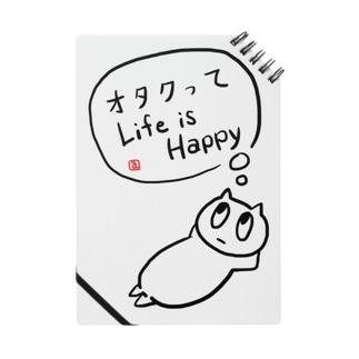 [猫付]オタクってLife is Happy Notes