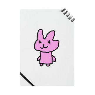 わるいウサギさん ノート