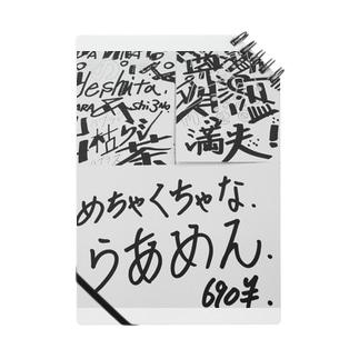 めちゃくちゃなラーメン‼️🌟🍜🍥🌟 Notes