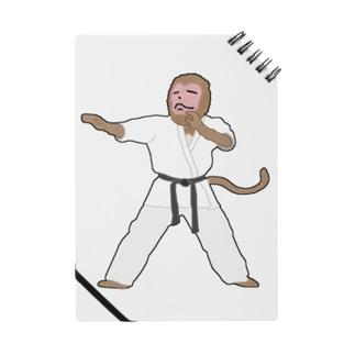 武闘家猿 ノート