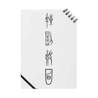 体罰覿面(中山国金文風・黒) Notes