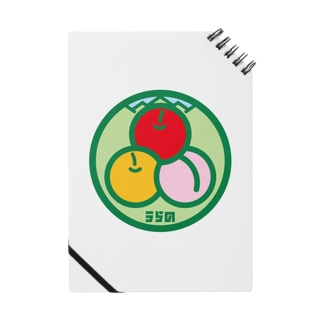 パ紋No.3115 うらの Notes
