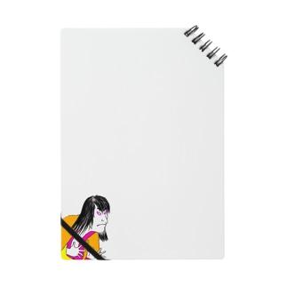一ノ瀬彩【歌舞伎】(c)大剣使いさん Notes