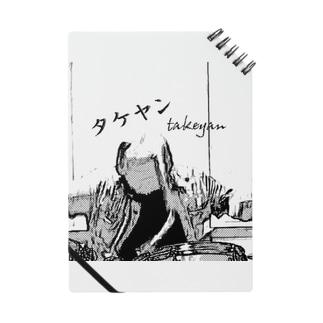 タケヤン takeyan ノート Notes