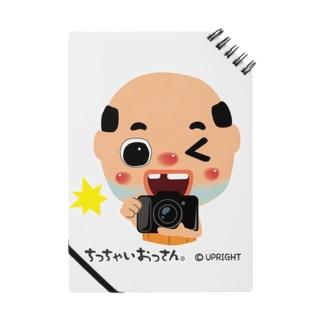 ちっちゃいおっさん(カメラ) ノート