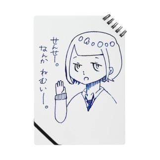 だるめなJK Notes