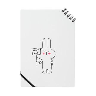 花子 Notes