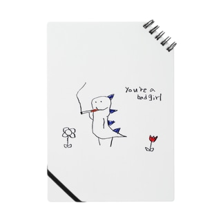 喫煙怪獣 Notes