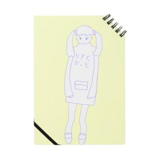 りすちゃん Notes