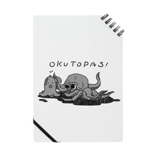 OKUTOPAS! Notes