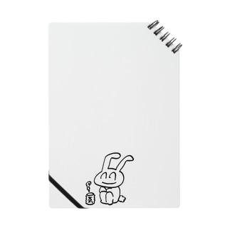 たんさんの落書き Notes