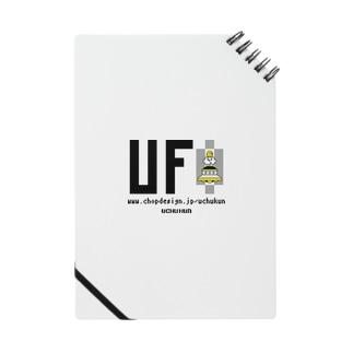 uchuUFO ノート