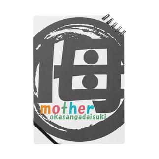 mother daisuki Notes