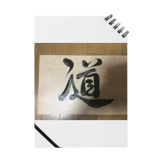 JUNSEN(純仙) 己を信じて進め! ノート