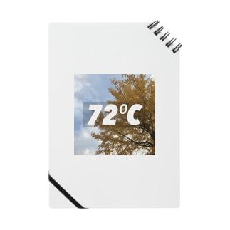 72℃(イチョウver) ノート