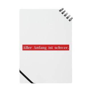 【ドイツ語】何事もはじめは難しい 赤 Notes