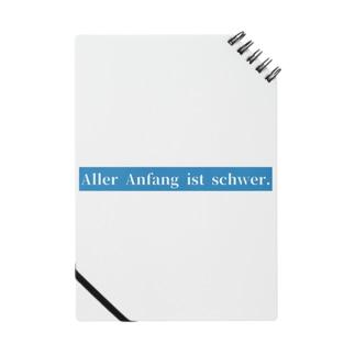 【ドイツ語】何事もはじめは難しい 青 Notes