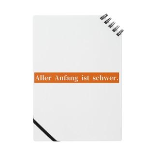 かめものづくり2号店の【ドイツ語】何事もはじめは難しい オレンジ Notes