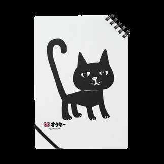 オクマーSUZURIショップのまっくろ黒猫ちゃんノート