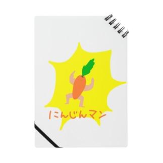 にんじんマン Notes