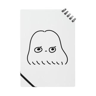 nervou's Notes