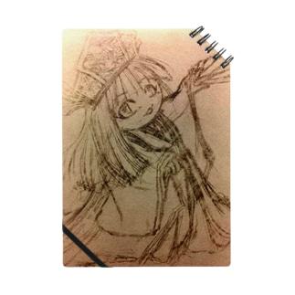 舞姫 Notes
