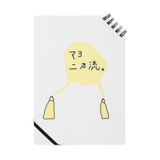 マヨ二刀流 Notes
