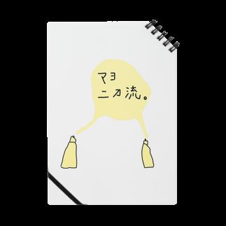 Animaletc.のマヨ二刀流 Notes