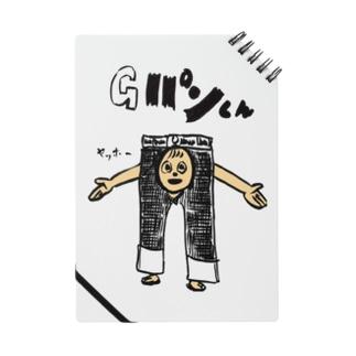 Gパンくん Notes