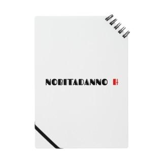 NOBITASANNNO H Notes