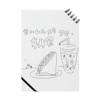 食いしんぼうクマちゃん Notes