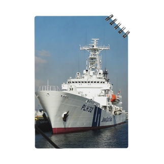 """海上保安庁:PLH32あきつしま Japan Coast Guard Ship """"Akitsushima"""" Notes"""