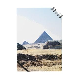 古代エジプト:砂漠に聳えるピラミッド Pyramid/Egypt Notes
