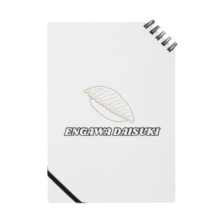 ENGAWA DAISUKI Notes