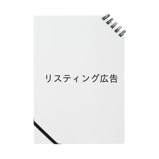 リスティング広告 Notes