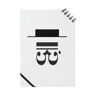 ひげのおじさん Notes