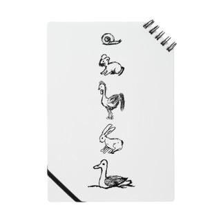 動物たち(たて) ノート