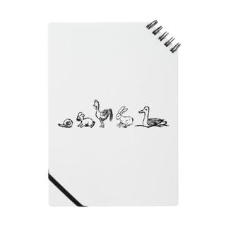 動物たち(よこ) ノート