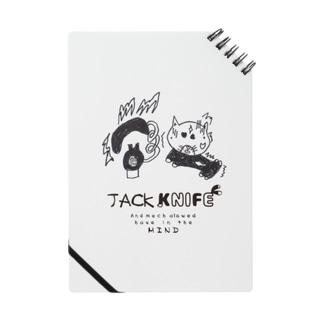 びっくりジャックナイフ Notes