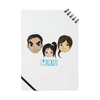 mukai Notes