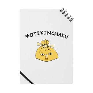 餅巾着 ノート