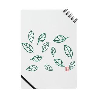 leaf〜葉〜 ノート