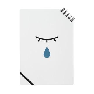 雨は病む。 Notes